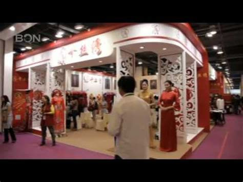Wedding Expo by China Wedding Expo