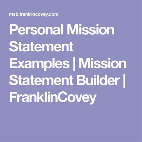 personal mission statement exles mission statement