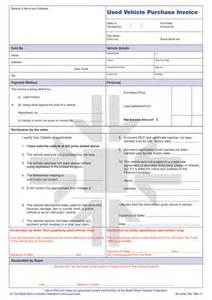 Car Rental Order Form Rmi047p Used Vehicle Purchase Invoice Pad Rmi Webshop