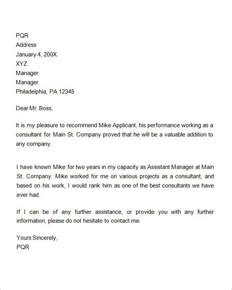 Recommendation Letter Template For Employee 7 Recommendation Letters For Employment Free Documents In Word