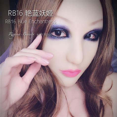 Handmade Makeup - luxury custom blue enchantress makeup dms mask
