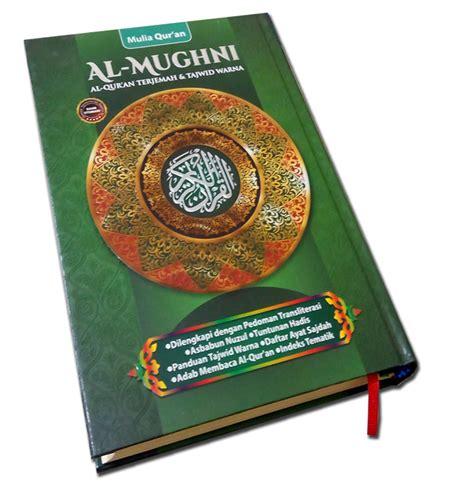 Murah Alquran Al Majid Besar A4 Al Quran Tajwid Terjemah Almajid al quran tajwid al mughni a4 jual quran murah