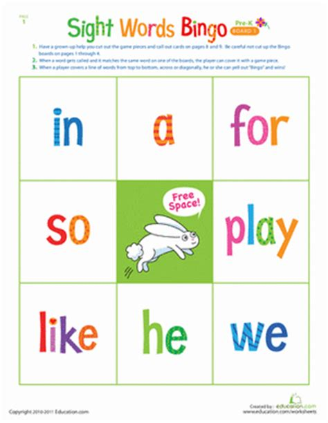 pre kindergarten sight words bingo worksheet education com