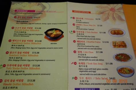 so gong dong tofu house menu picture of so gong dong tofu house palo alto tripadvisor