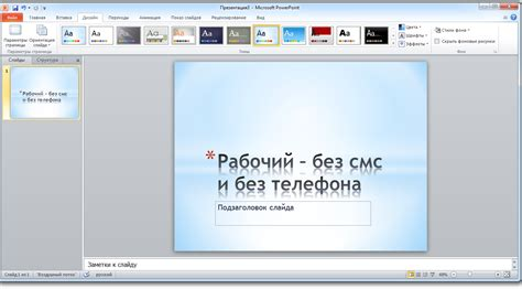 Microsoft Office Powerpoint Templates 2010 Free Download Choice Image Avery Business Card Template Microsoft Office Powerpoint Templates 2010