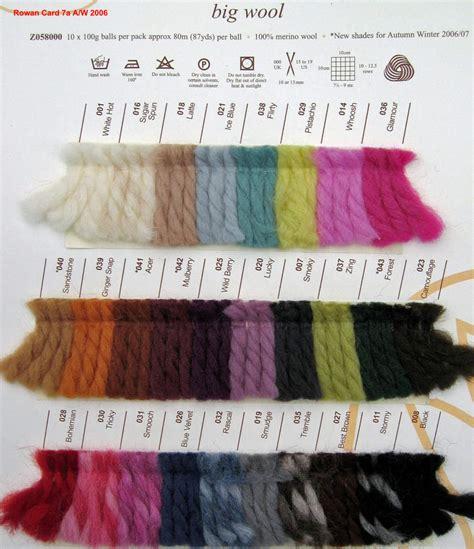 oswal knitting yarn oswal wool