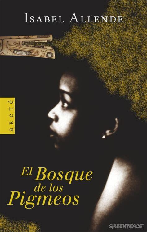 libro los bosques ibericos practicos nace el proyecto libros amigos de los bosques greenpeace espa 241 a