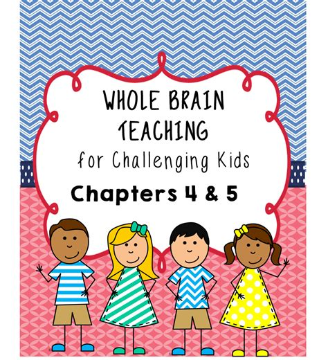 whole brain teaching for challenging glitter glue giggles whole brain teaching chapters 4 5