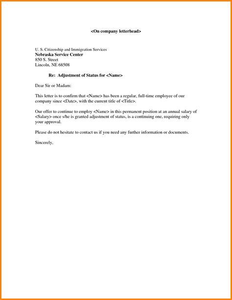 employment confirmation letter sales slip template