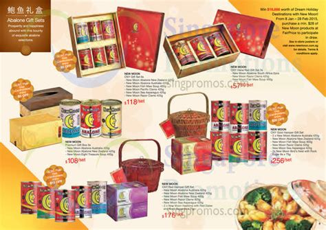 new moon new year gift set abalone gift sets new moon 187 ntuc fairprice abalone gift