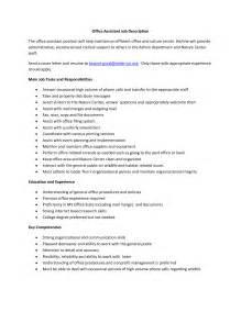 kitchen helper responsibilities resume