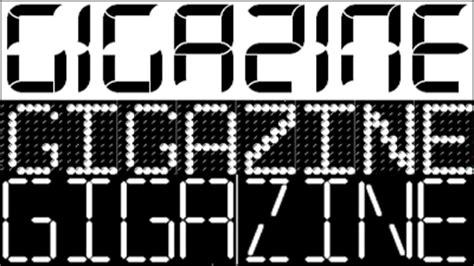 design digital font ledっぽい雰囲気のデジタルフォント30選 gigazine