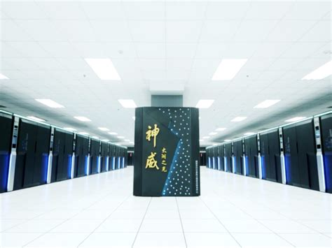 us to challenge china for worlds fastest supercomputer china s new supercomputer puts the us even further behind