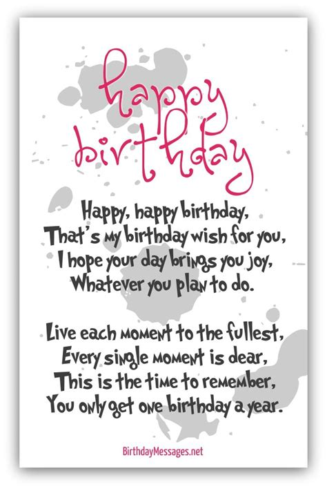Birthday Card Poems For Happy Birthday Poems Happy Birthday Messages