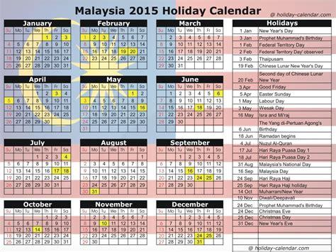 Calendar 2018 Sarawak Free 2017 Calendar Ireland Calendar Template