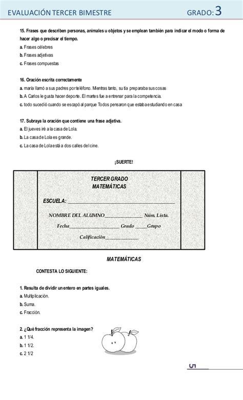 examen bimestral de 5 bimestre de cuarto grado examenes examen tercer bimestre 5 grado examen de tercer grado