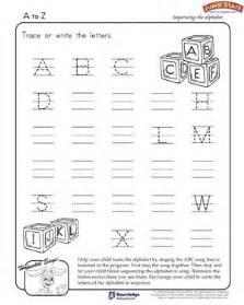 a to z printable english worksheet for kindergarten