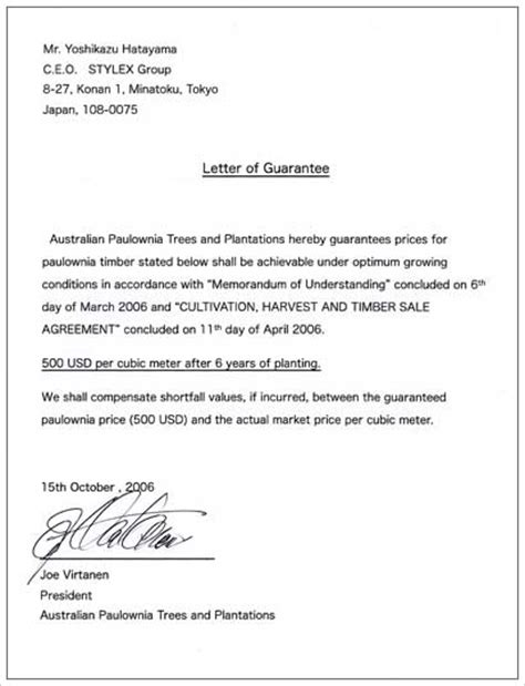 Guarantee Letter Format For Waterproofing Work Letter Of Guarantee Jvwithmenow