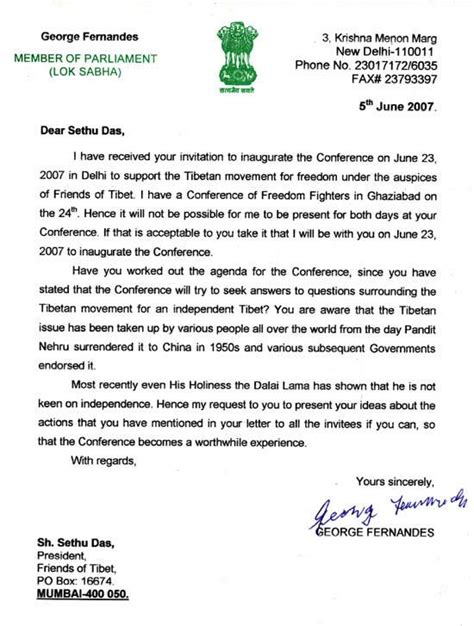 Support Letter Conference Conference For An Independent Tibet June 23 24 2007 New Delhi