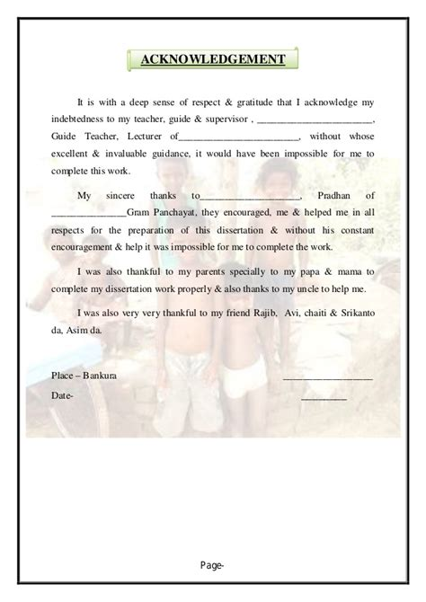 acknowledgement thesis for enrollment system dissertation paper project msw nutrition rajeb