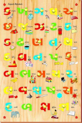 printable gujarati alphabet number names worksheets 187 gujarati numbers 1 100 free