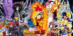 wallpaper dragon ball battle of gods dragon ball z crossover 4 battle of gods by dbzandsm on
