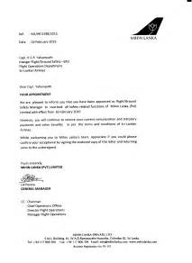 Airline Pilot Cover Letter by Airline Transport Pilot Cover Letter Writinggroup694 Web