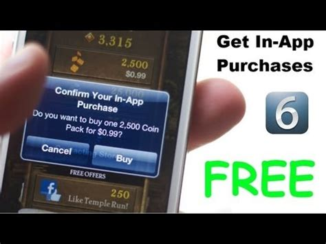 how to get in app purchases for free android get free in app purchases without jailbreak ios 6