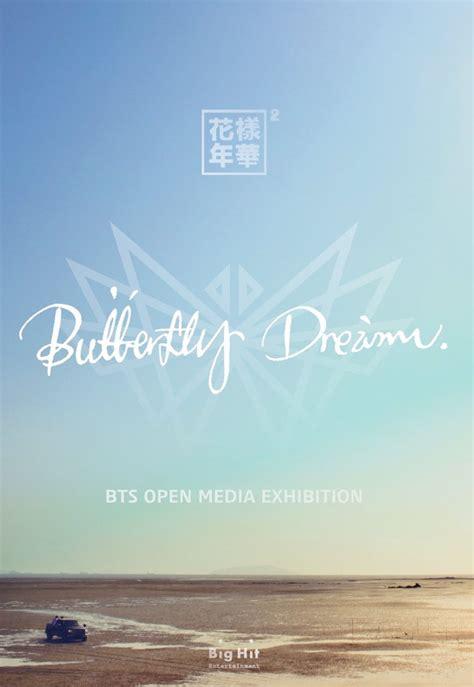 Butterfly Dreams butterfly