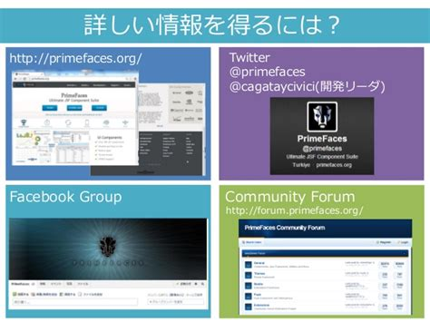 layout primefaces exle jsfリッチコンポーネントprimefacesの紹介 20130819 jjugナイトセミナーlt