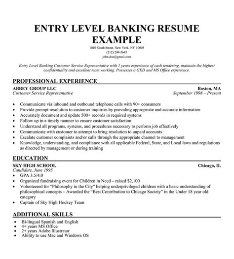 Resume Exle For Entry Level Entry Level Banker Resume Sle Resume Sles Across All Industries