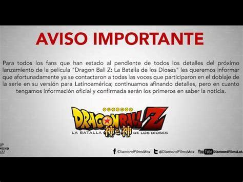 imagenes para perfil de facebook de dragon ball z dragon ball z diamond films contacta a voces originales