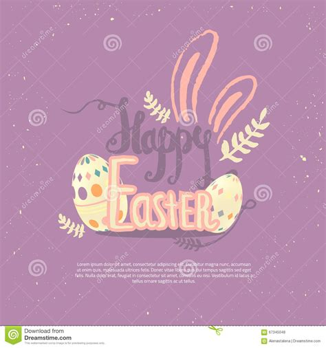 vintage happy easter greeting card with eggs and lettering