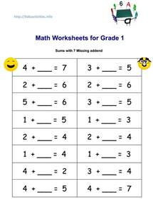 pictures on free addition worksheets for 2nd grade math