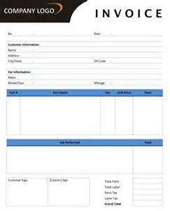 parts invoice template auto parts invoice template studio design gallery