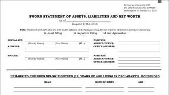 asset and liability statement template statement of assets liabilities and net worth saln form