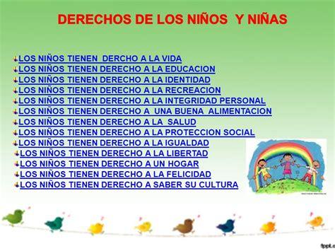 derechos de los ni 241 os los derechos de las trabajadoras del hogar yy los derechos de los ni 241 os yy ppt video online