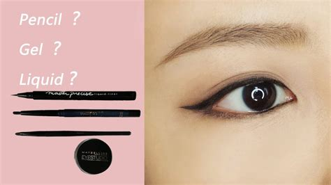 tutorial on eyeliner application how to apply pencil eyeliner for beginners www imgkid
