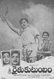 Raithu Kutumbam Mp3 Songs Free Download 1971 Telugu