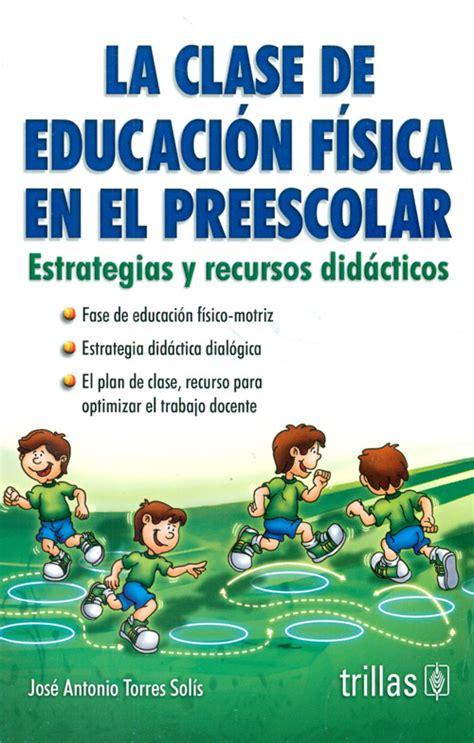 Recursos Educativos Para La Clase De Educacin Fsica El Blog De | la clase de educaci 243 n f 237 sica en el preescolar estrategias