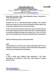 filing patent application in india patent filing services