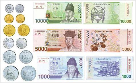 currency converter won money in south korea korea snow