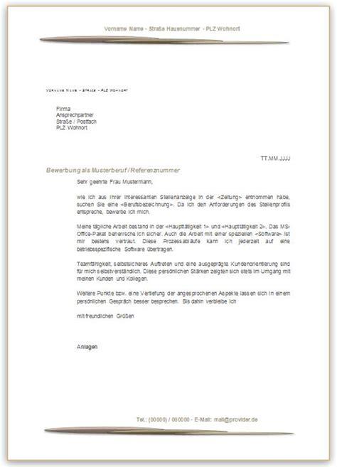Bewerbungsschreiben Als Verkäuferin Vorlage Bewerbungsschreiben Beispiel Und Muster In Stein Ty 246 Nhaku Vorlage