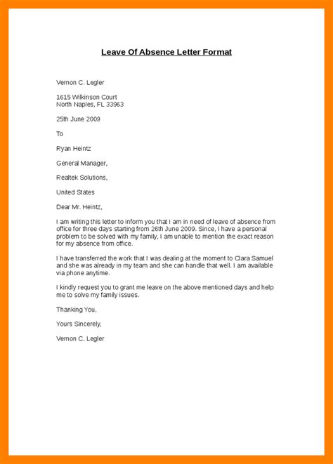 Exle Of Apology Letter For Absence 5 Leave Of Absence Template Resign Template