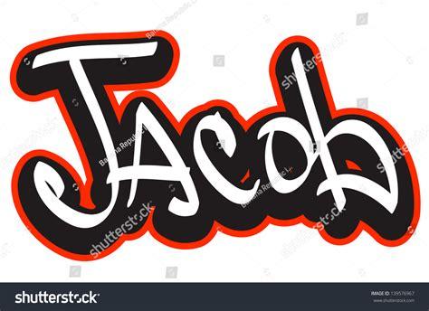 name style design jacob graffiti font style name hiphop stock vector