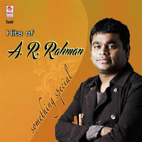 ar rahman love mp3 free download ennavale adi ennavale song by p p unnikrishnan from hits