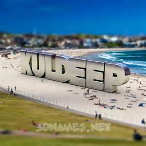 20 3D Name wallpaper images for the name of 'kuldeep'