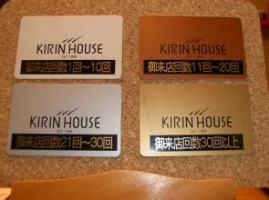 kirin house kirin house キリンハウス 南アルプス 甲斐 笛吹の美容室