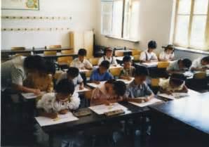 Dask inside the north korean school system