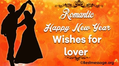 romantic happy new year wishes 2017 short messages for lover